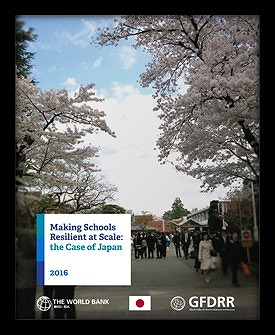 Review of Japanese National School Retrofitting Program and Lessons for Developing Countries