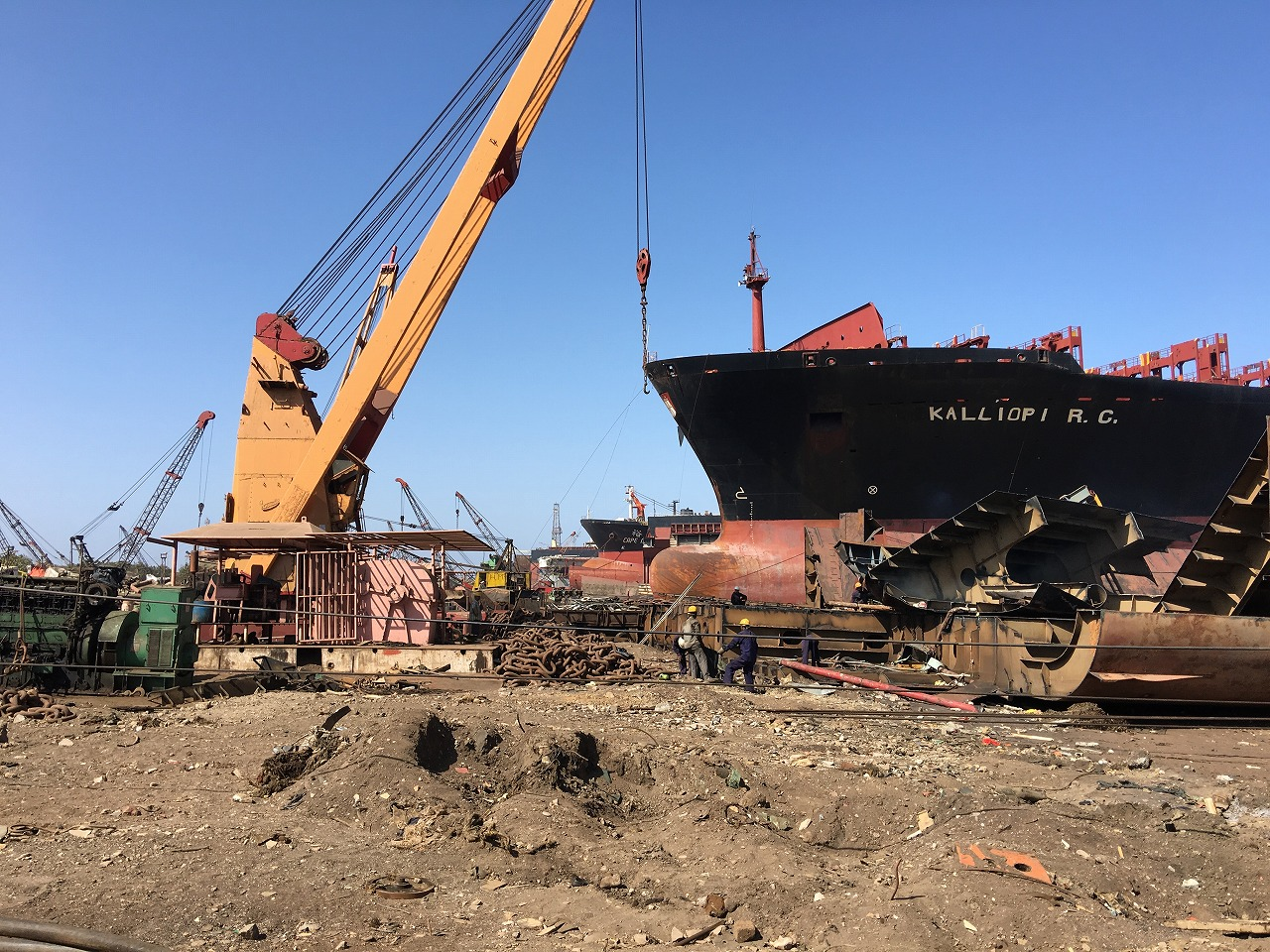 Preparatory Survey on Ship Recycling Yards Improvement Project